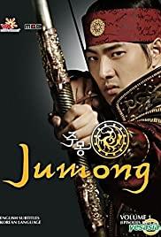 ดูหนังออนไลน์ฟรี Jumong EP.50 จูมง มหาบุรุษกู้บัลลังก์ ตอนที่ 50