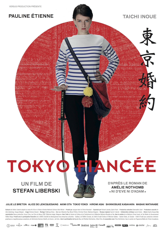 ดูหนังออนไลน์ฟรี Tokyo Fiancee (2014)